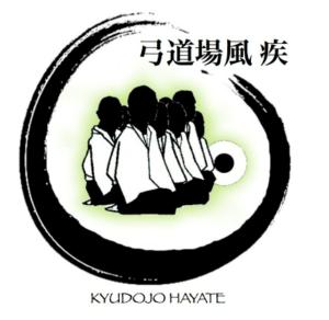 Tecniche di meditazione 3
